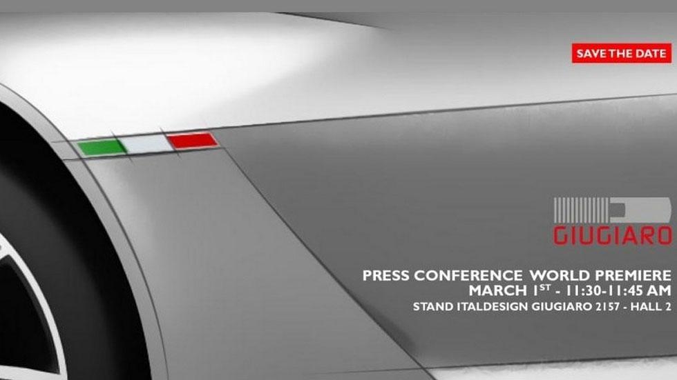 Italdesign Giugiaro confirma un nuevo prototipo en el Salón de Ginebra 2016