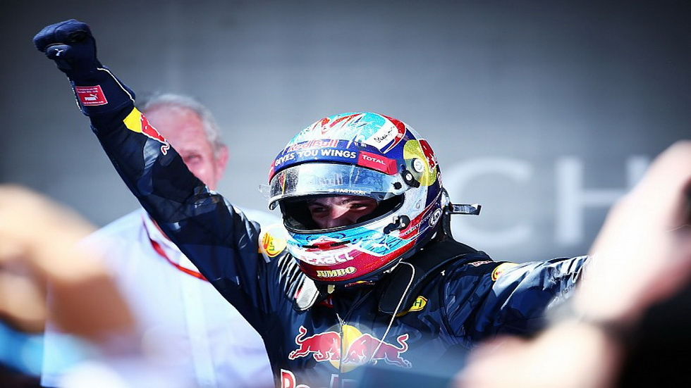 GP de España de F1: Carrera