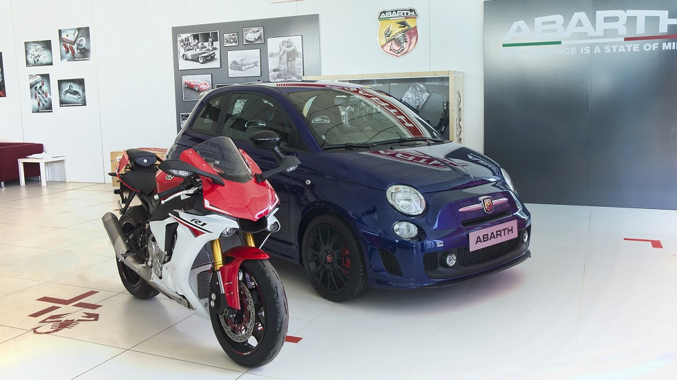 Abarth 595 Yamaha Factory Racing '99 Limited Edition'