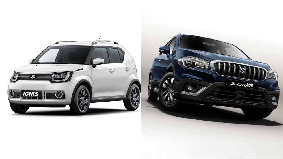 Salón de París 2016: las novedades de Suzuki