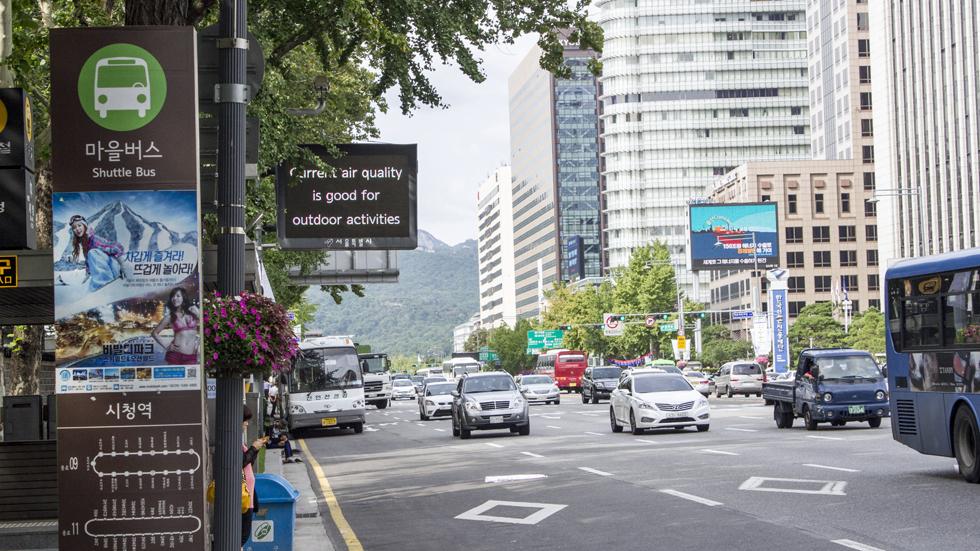 Corea del Sur tendrá una red de autopistas inteligentes en 2020