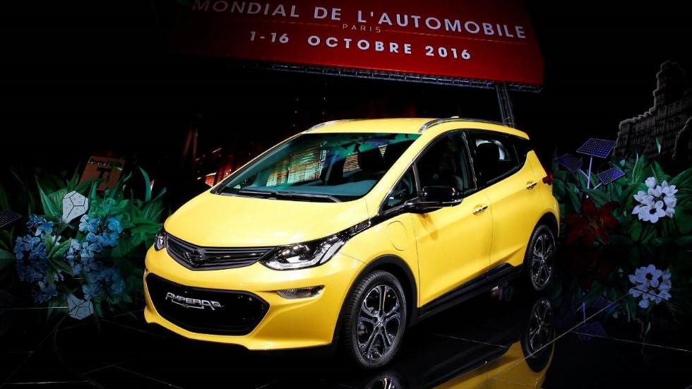 Salón de París 2016: los mejores coches ecológicos