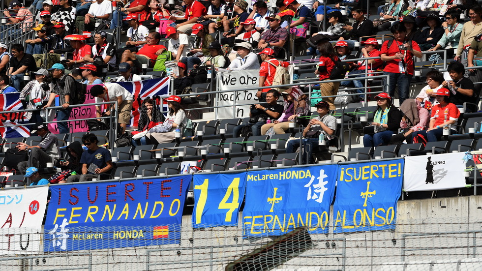 Gran Premio de Japón de F1: Alonso, muy optimista