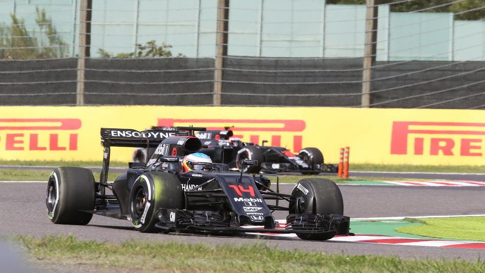 Gran Premio de Japón: Alonso en la calificación