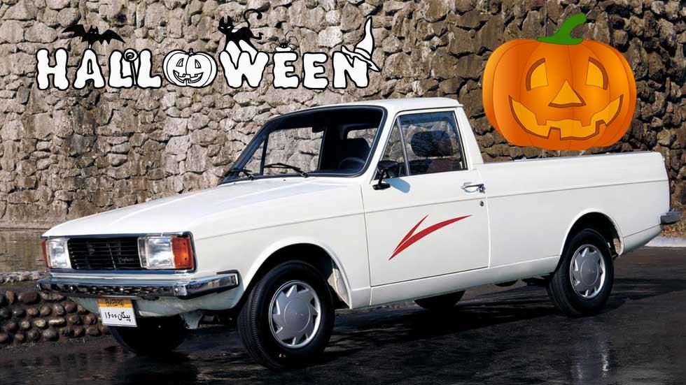 Coches tan feos que dan miedo: ¡Feliz Halloween!