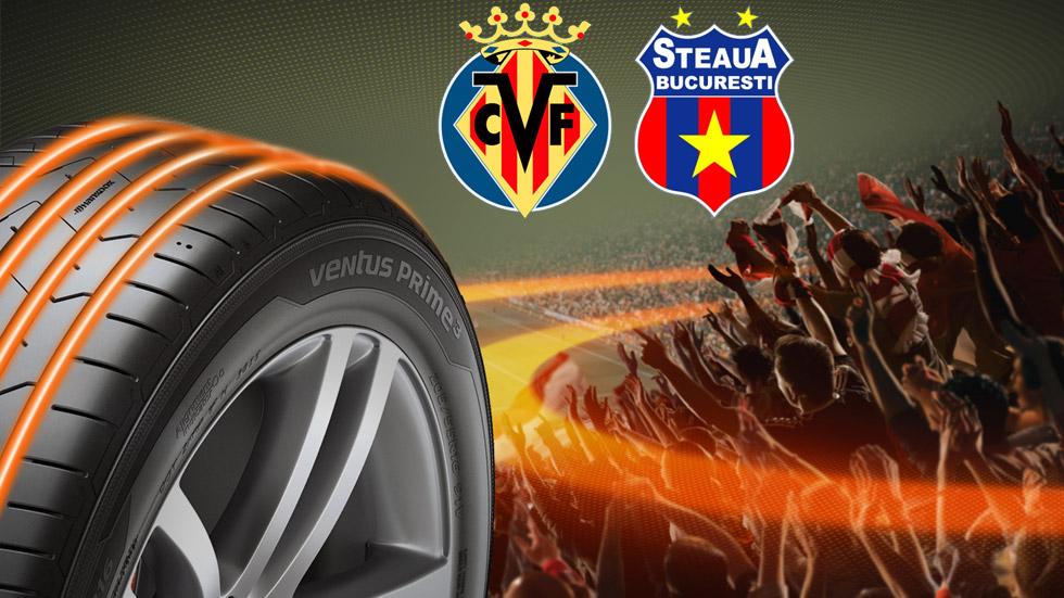 """Sorteo """"Villarreal en Europa League"""": regalamos 2 entradas VIP dobles"""