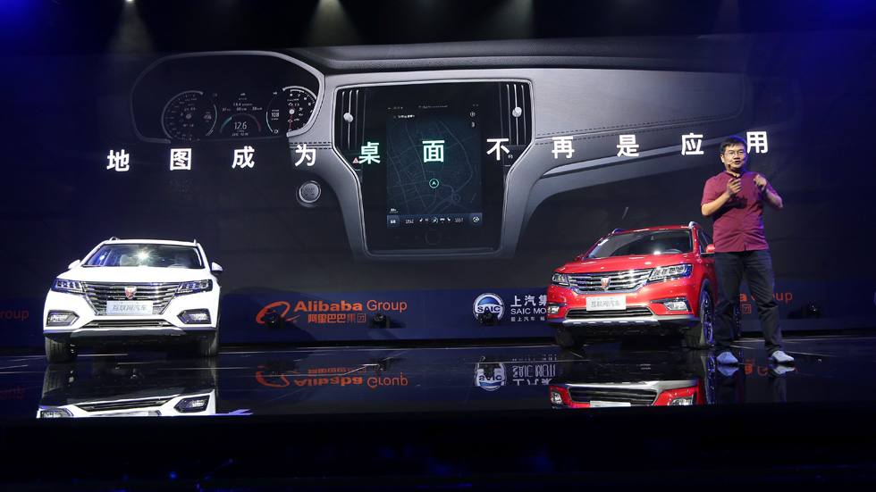 Alibaba RX5, el nuevo coche de Cristiano Ronaldo