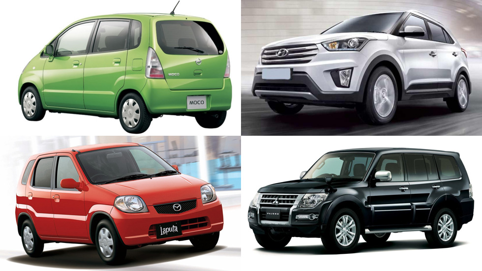 Hyundai Kona y otros nombres desafortunados de coches