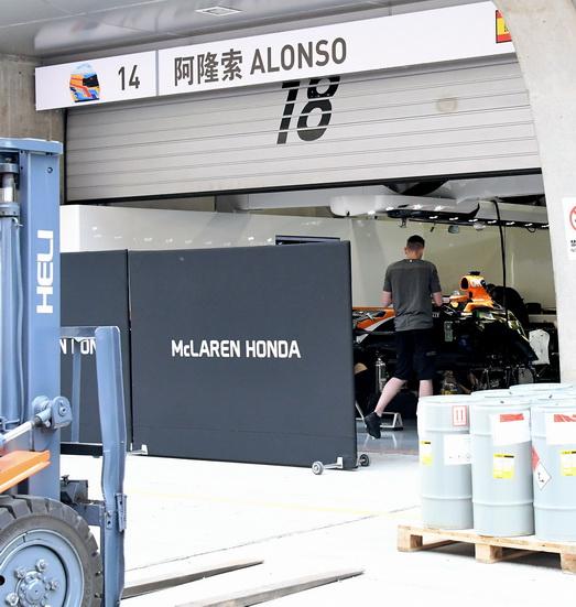 Fórmula 1: Honda reconoce fallos en su proyecto de F-1