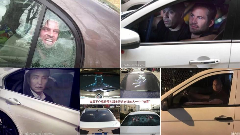 ¡Increíbles! La nueva moda de pegatinas parasol en los coches