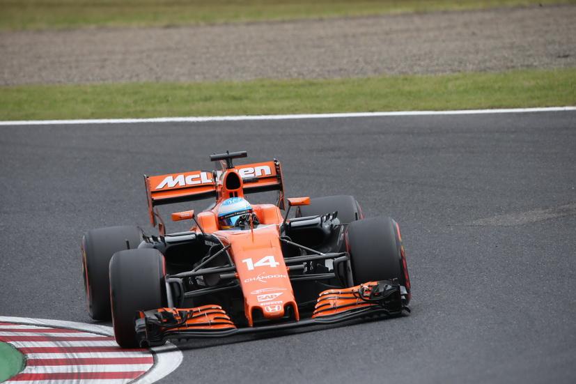 "GP de Japón: ""Me toca remontar mañana"", comenta Alonso"