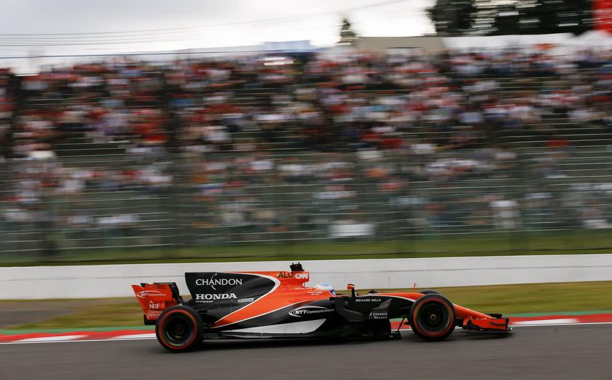 GP de Japón: Alonso acarició los puntos tras una espectacular remontada