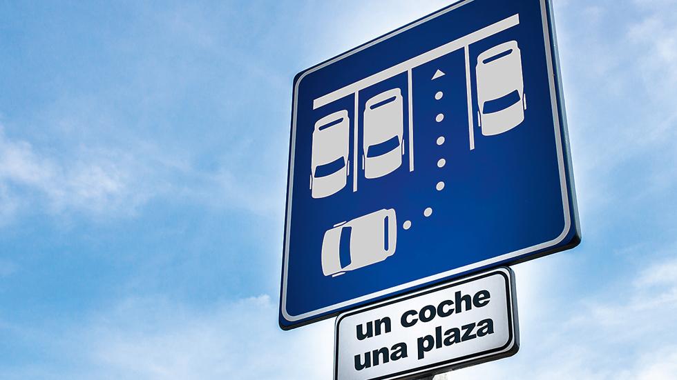 Nueva señal que debería existir: un coche, una plaza de aparcamiento