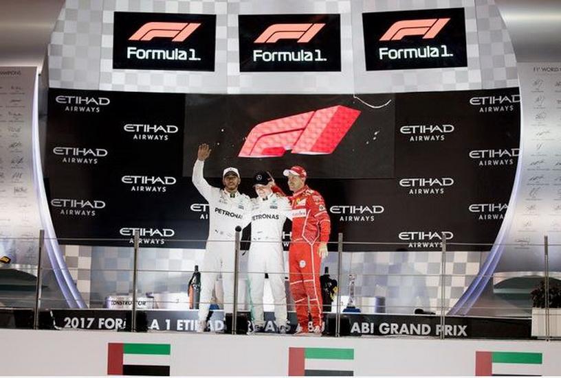 La Fórmula 1 estrena logotipo