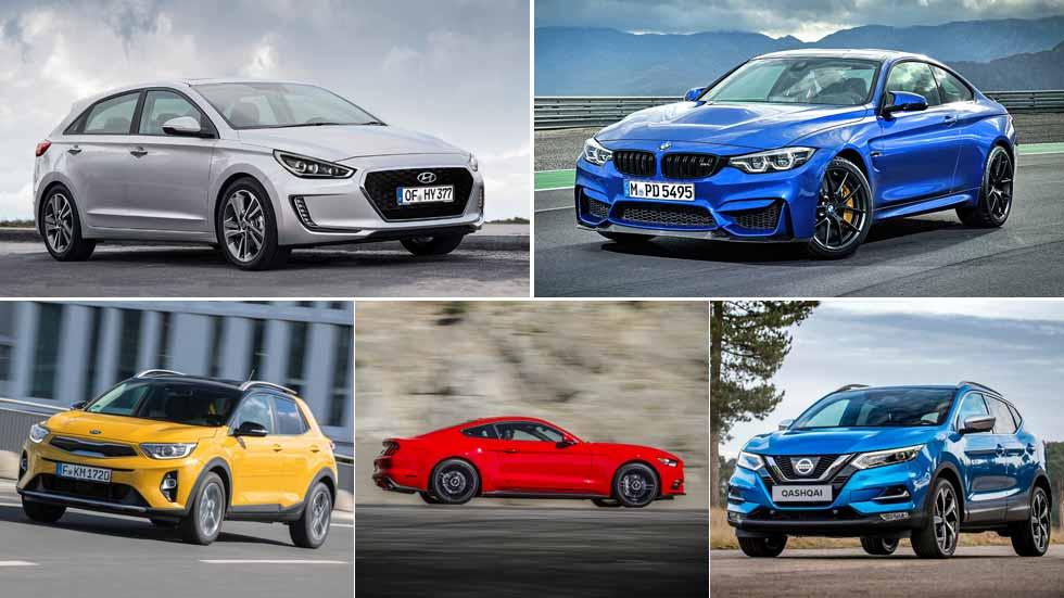 Los coches más valorados en Internet en 2017