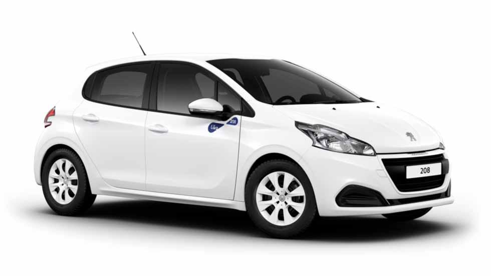 Peugeot 208 Like: puede ser tuyo ¡por menos de 9.000 euros!