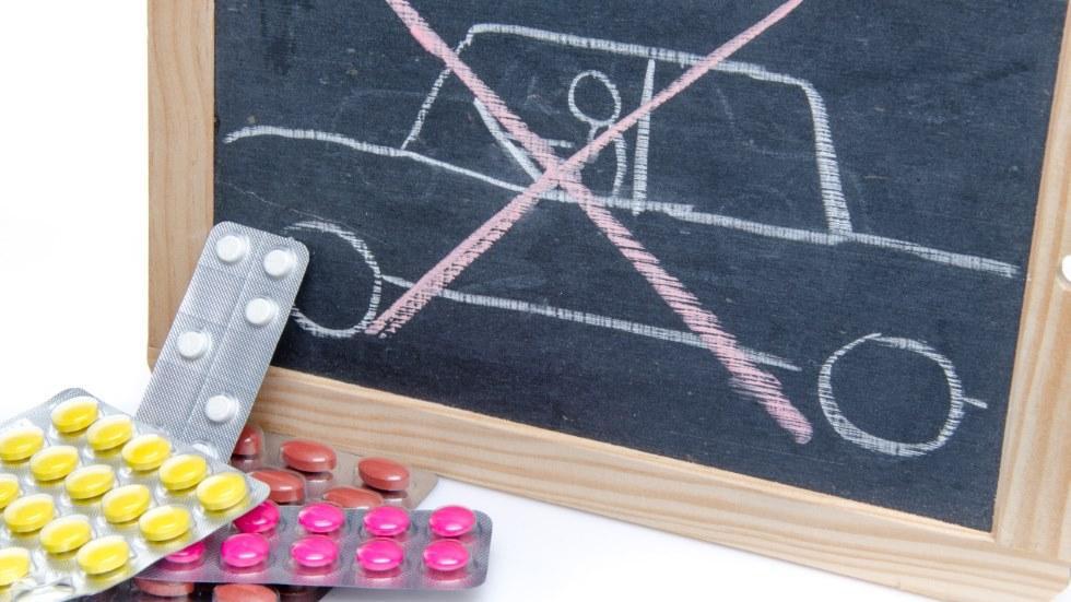 El ibuprofeno puede dar positivo al volante: los medicamentos y sus efectos