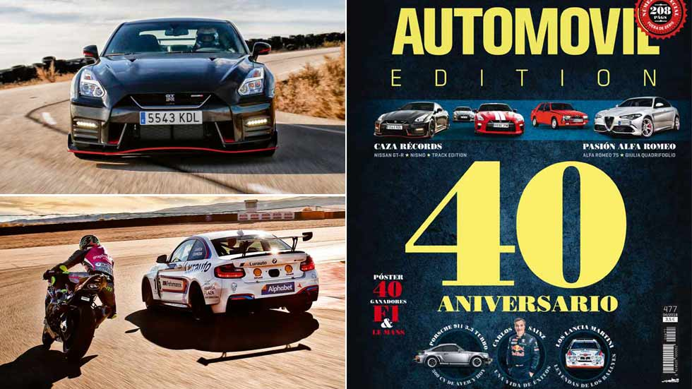 Revista AUTOMÓVIL 40 Aniversario: un número especial con más páginas al mismo precio