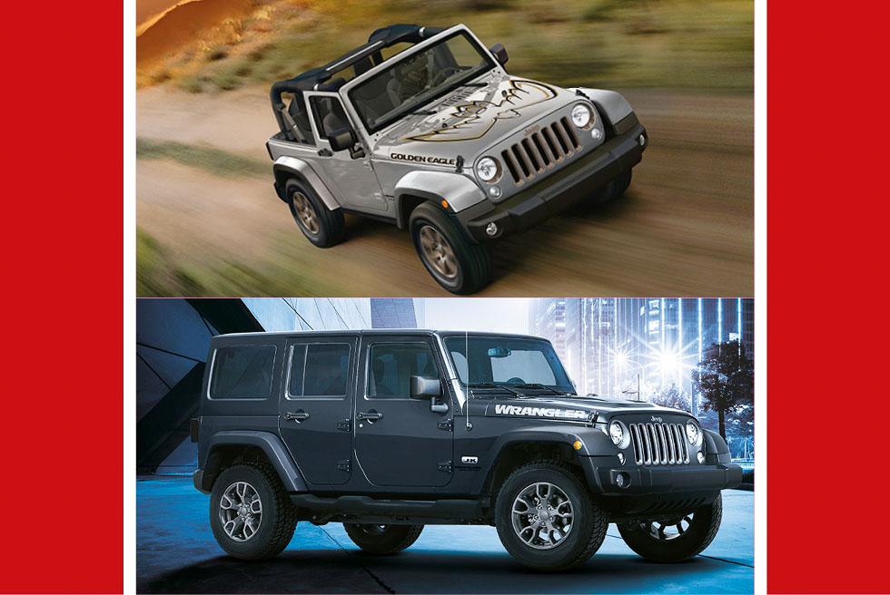 Jeep Wrangler JK Golden Eagle y JK Edition: nuevas versiones especiales
