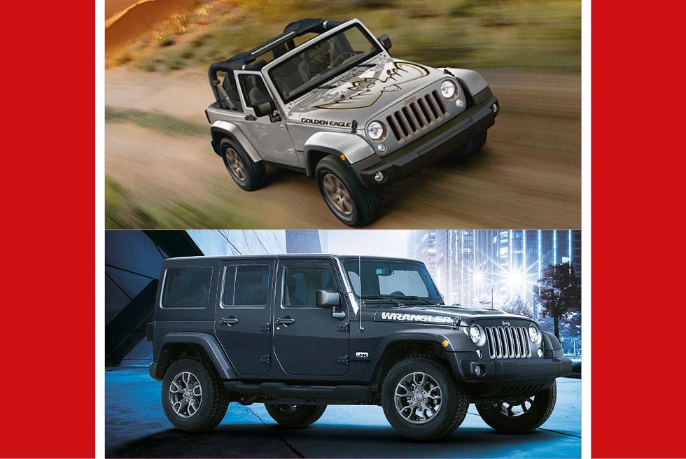 Jeep Wrangler JK Golden Eagle y JK Edition: nuevas versiones especiales