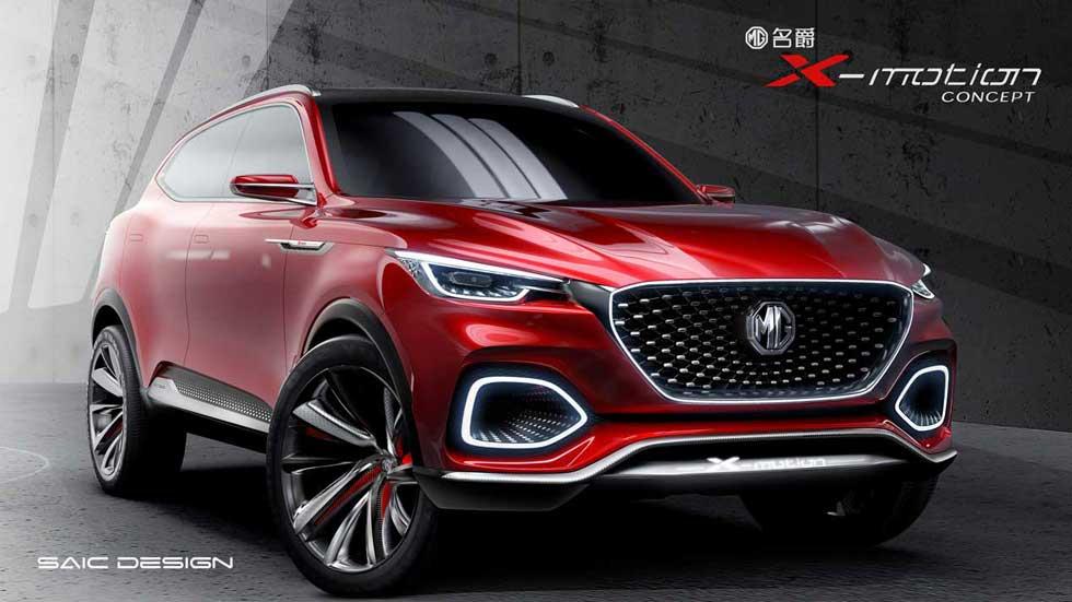 MG X-Motion: otro nuevo SUV presentado en el Salón de Pekín