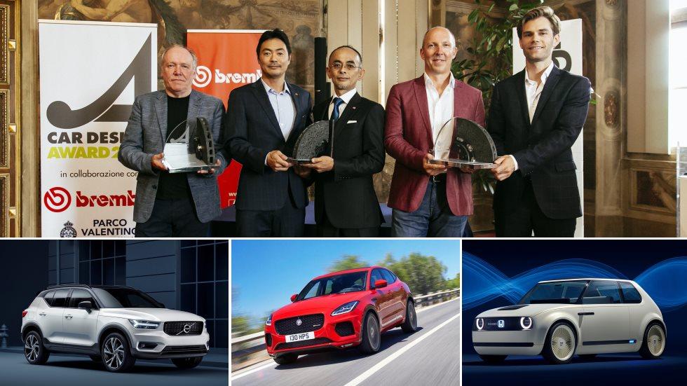 Car Design Award 2018: Honda Urban EV, Jaguar E-Pace y Volvo, premiados