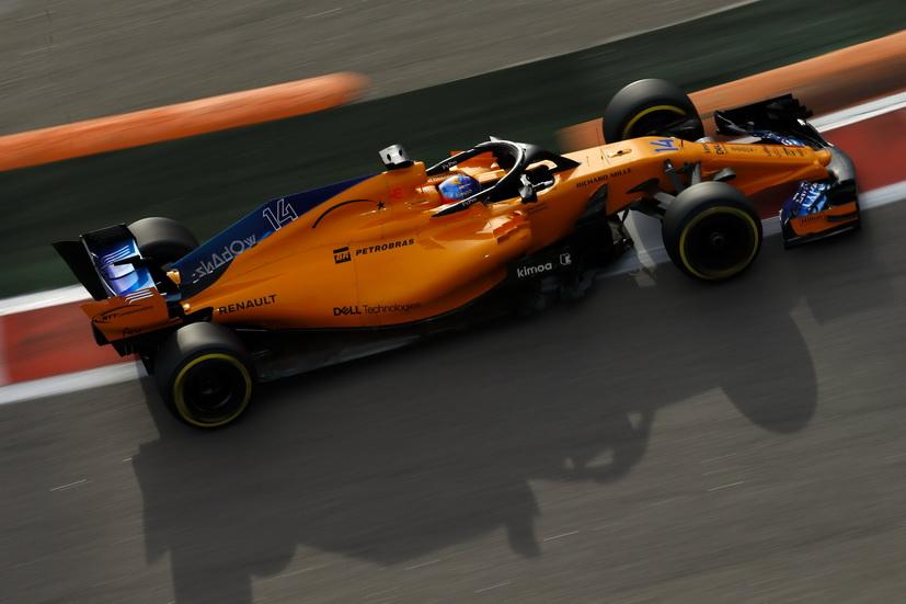 GP de Japón: Alonso está en Japón para disputar la F1 y el WEC
