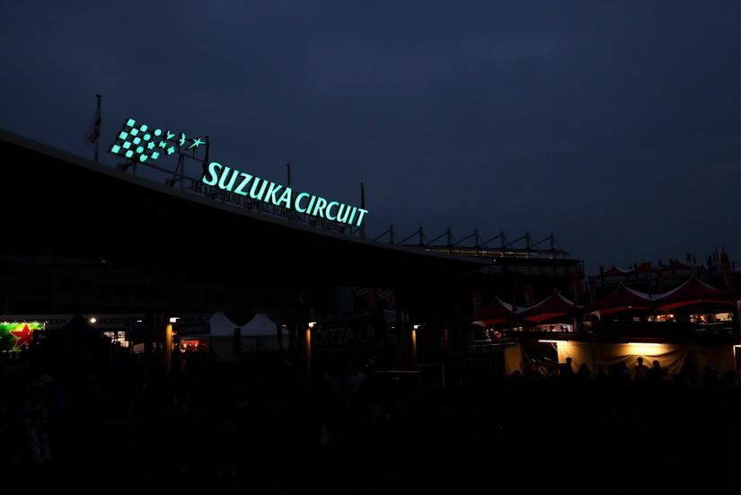 GP de Japón: Renault y McLaren rompen el toque de queda