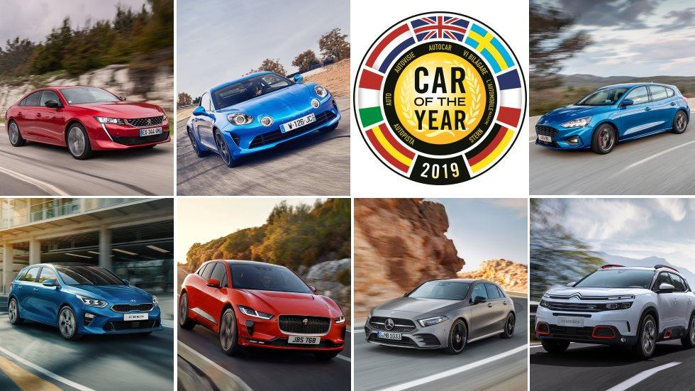 Coche del Año en Europa 2019: los 7 finalistas, desvelados