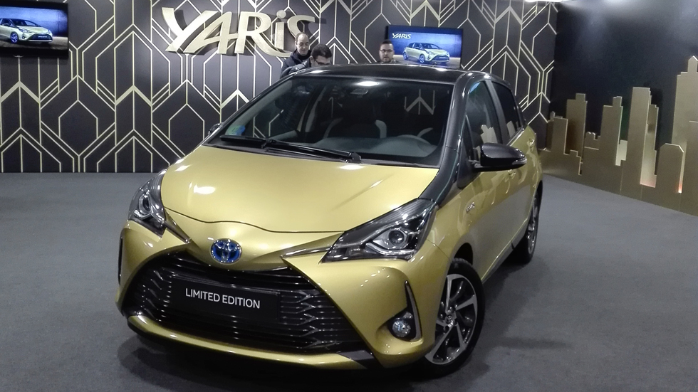 Toyota Yaris 20 Aniversario: precio y detalles de una versión muy especial