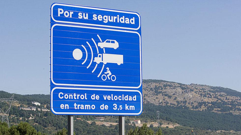 Radares de tramo en España: ubicación y cómo funcionan