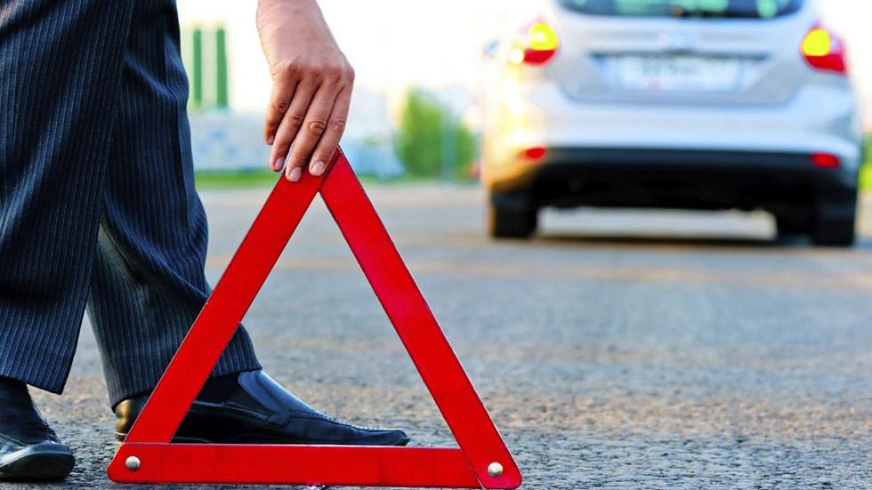 ¿Cómo colocar los triángulos de señalización ante un imprevisto o avería? (VÍDEO)