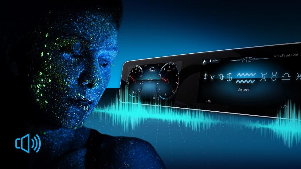 MBUX: nuevas funciones para el innovador sistema multimedia de Mercedes
