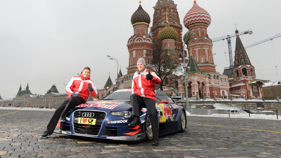 El Audi A5 DTM visita Moscú
