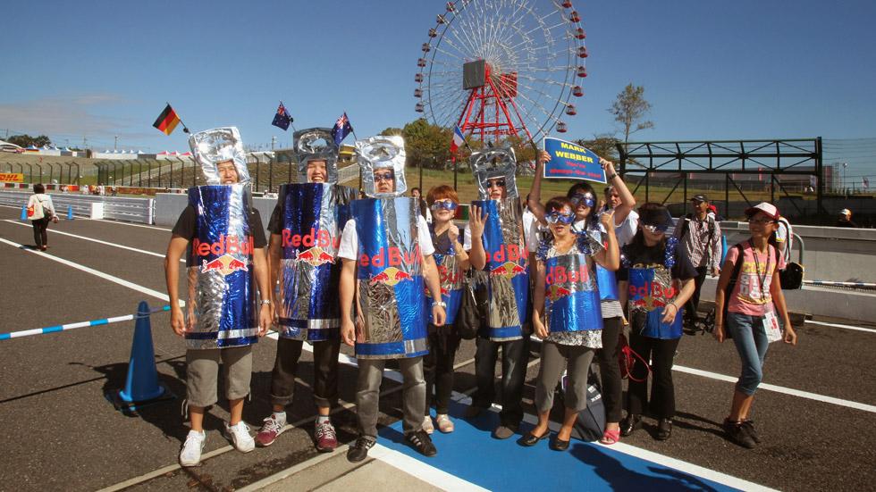 Previo GP Japón: Suzuka busca campeón
