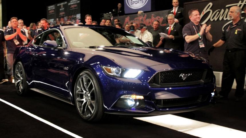 Ford expondrá un Mustang en el Empire State de Nueva York