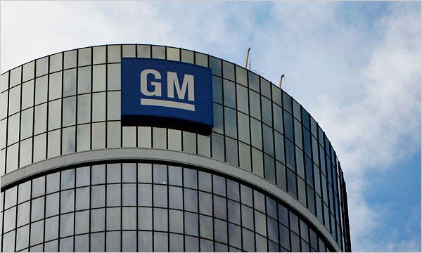 General Motors invertirá 500 millones de dólares para modernizarse