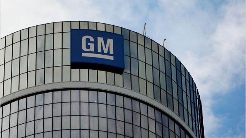 GM pagará un millón de dólares por muerte a causa del sistema de ignición