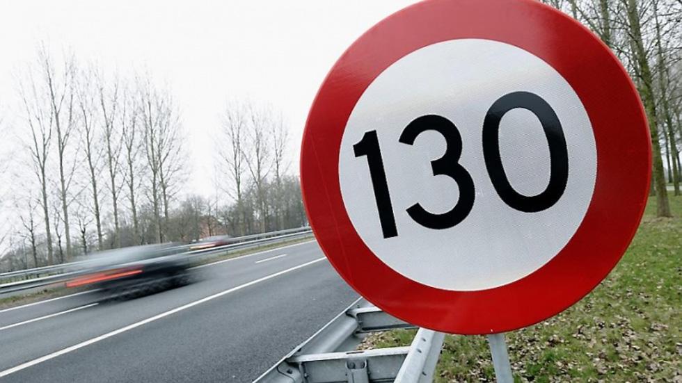 IU pide no subir la velocidad a 130 km/h