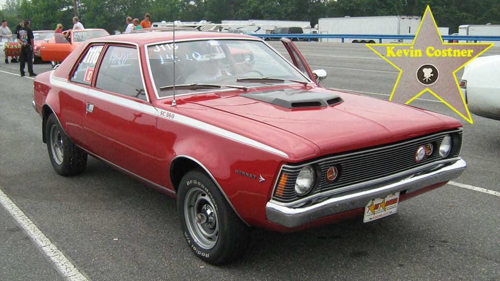 El primer coche de los famosos: Kevin Costner (AMC Hornet)