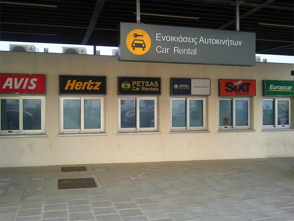 El sector del alquiler de coches crecerá en 2013