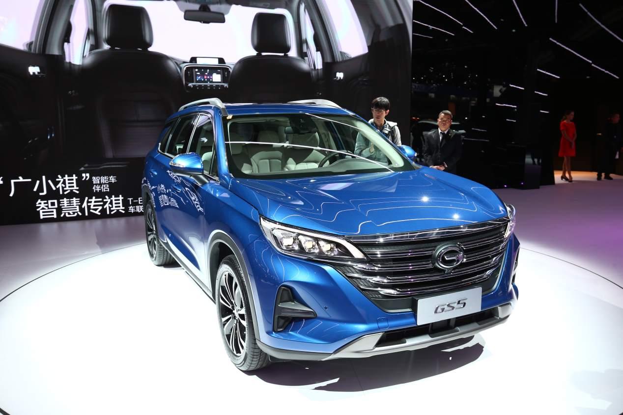 GAC GS5: así es el nuevo SUV chino que se presenta en Europa
