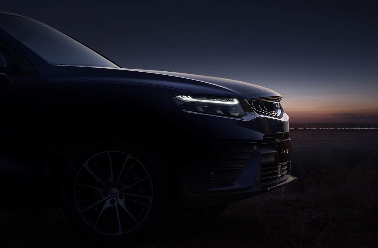 Geely FY11: las imágenes del nuevo SUV coupé chino