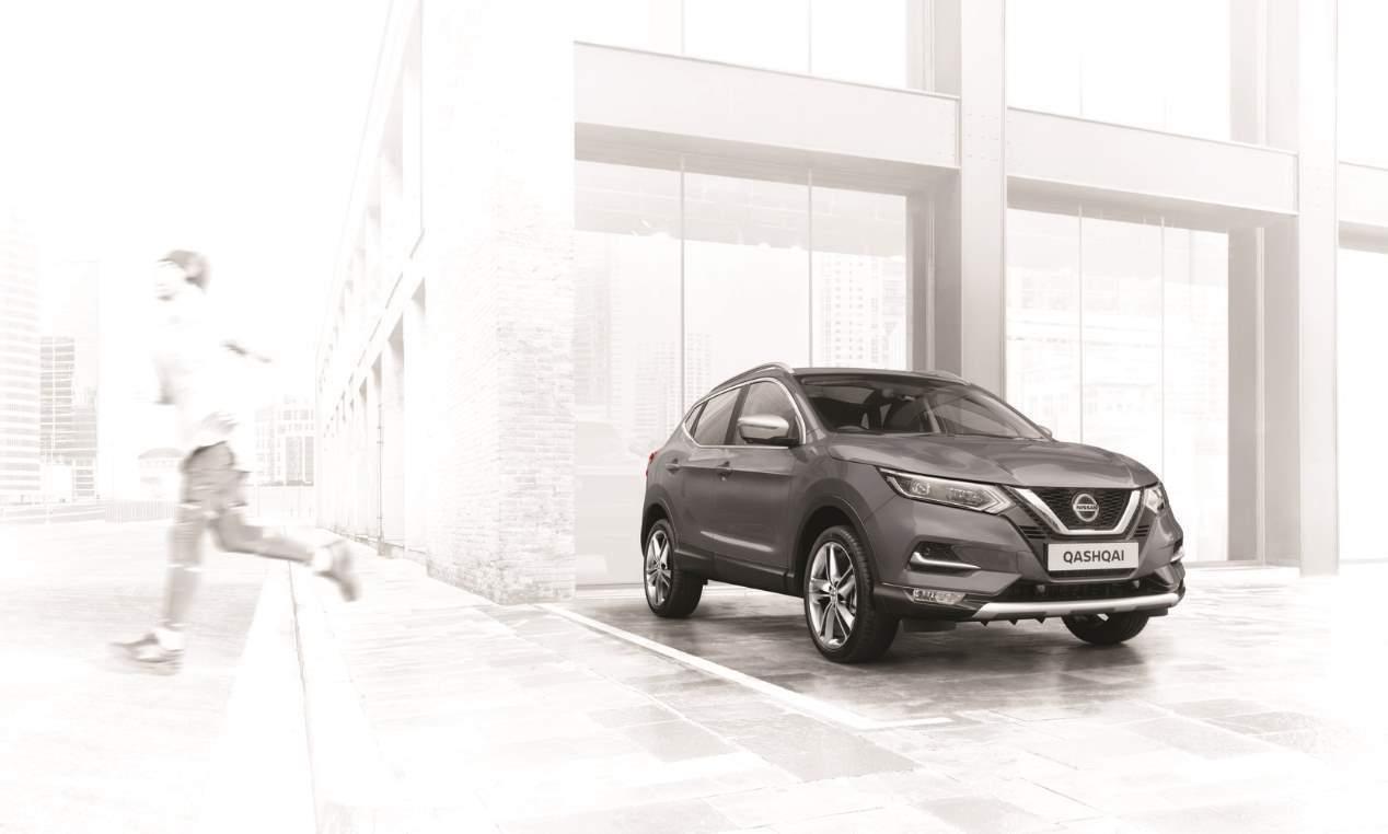 El Nissan Qashqai N-Motion 2019: las imágenes del nuevo SUV
