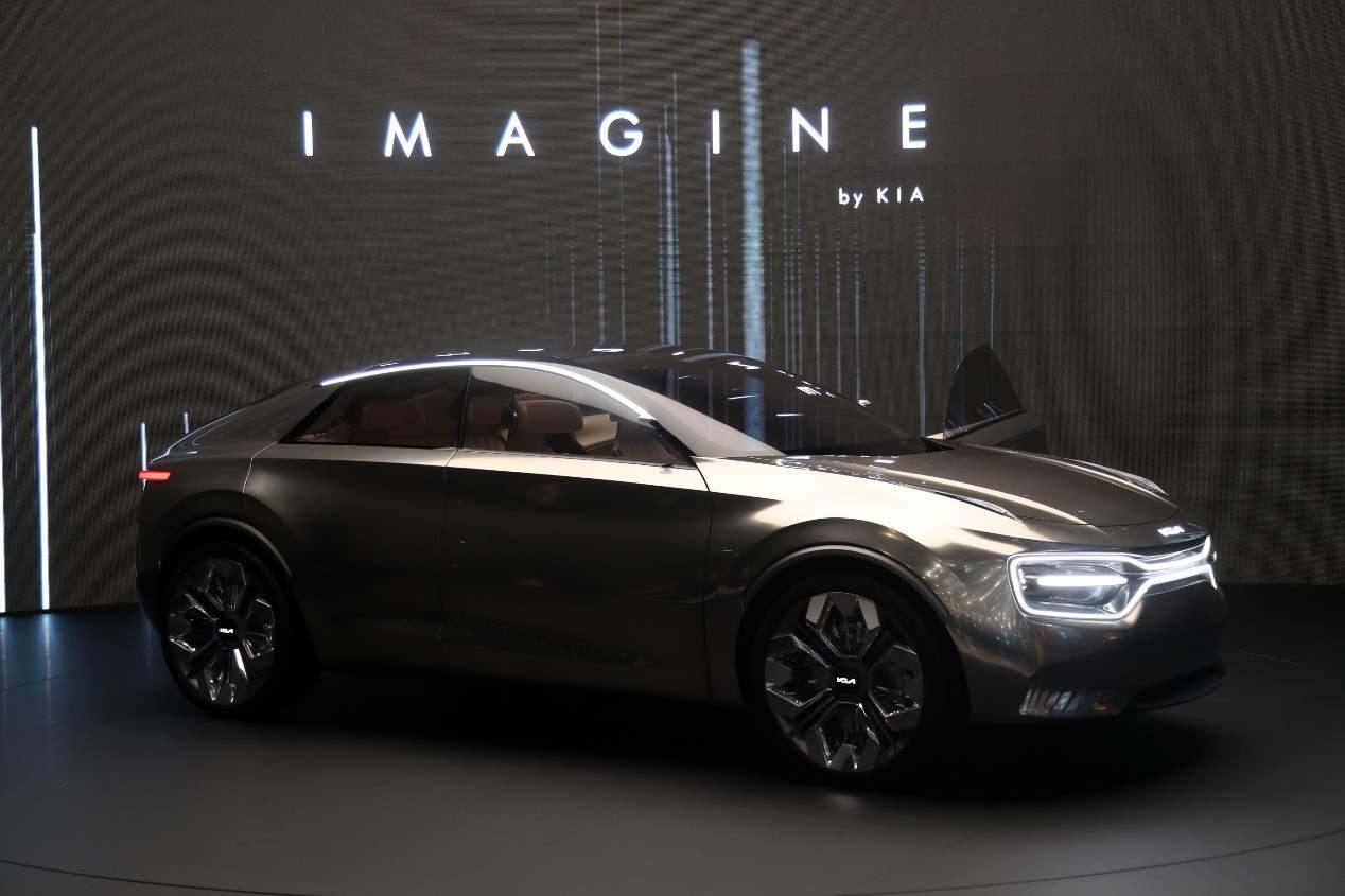 Imagine by Kia: el futuro de la marca surcoreana podría ser así