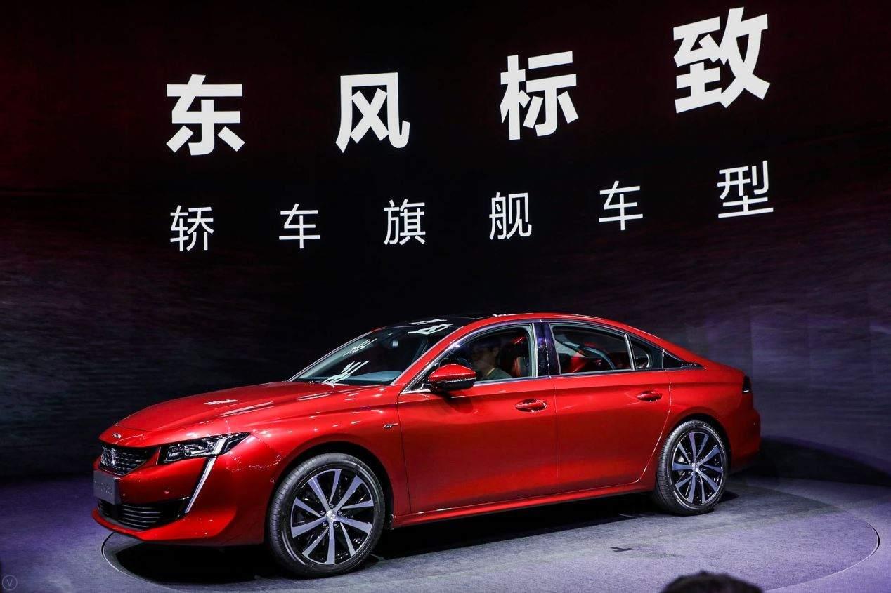 Peugeot 508L PHEV: la berlina híbrida enchufable se presenta en Shanghai
