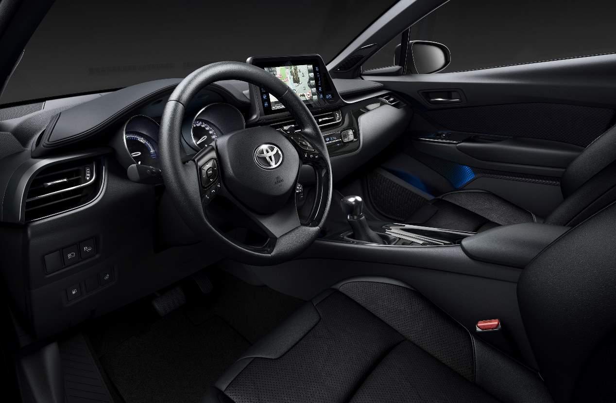 El Toyota C-HR Limited Edition, en fotos