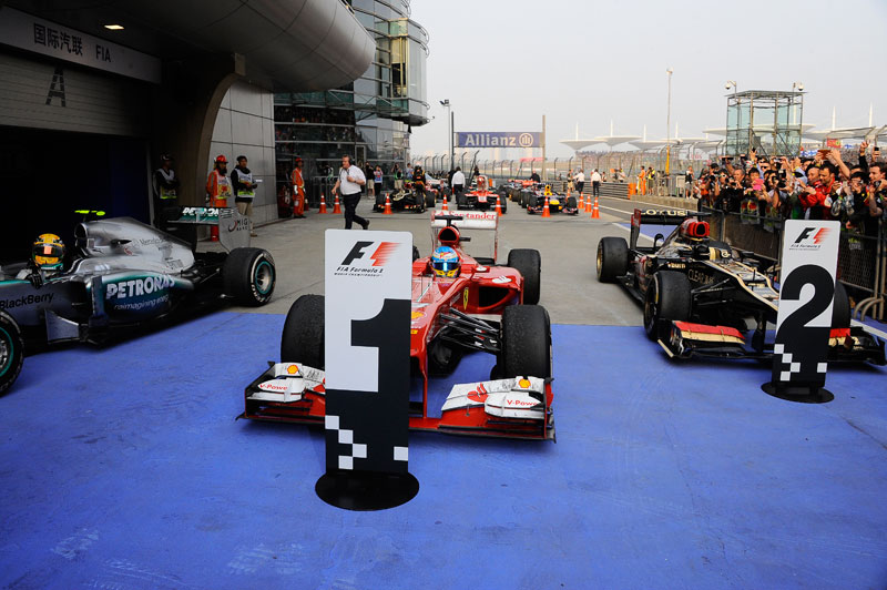 Carrera GP China 2013