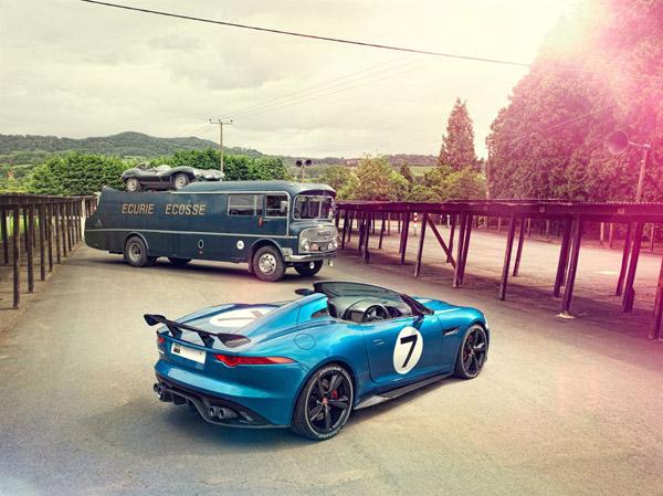 Jaguar Concept Project 7