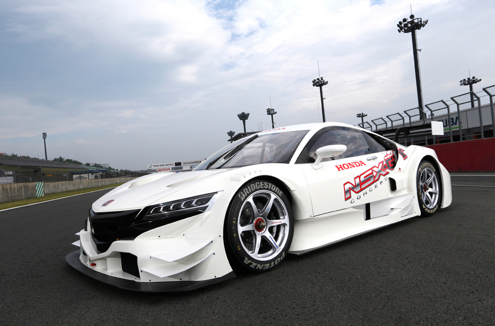 Honda NSX GT-Concept